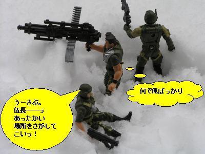 tokusyu2