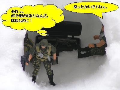 tokusyu4