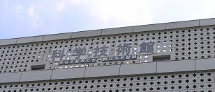 Omoshiro08