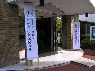 Ryokou018