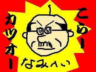 Odekake014_2