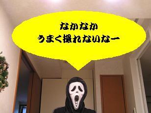 Omoshiro23