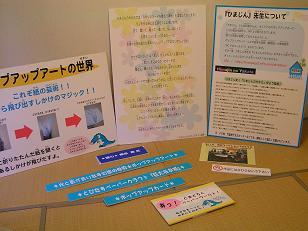 Blog0038