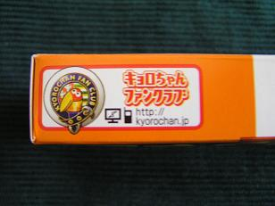 Blog0058