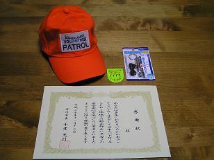 Blog0145