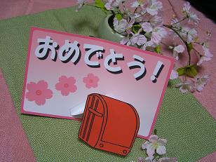 Blog1100