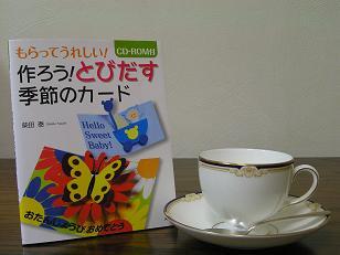 Blog1145