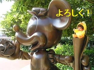 Blog1420