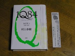 Blog1440