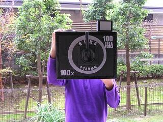 Blog1522