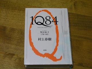 Blog1585