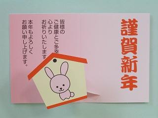 Blog1595_2