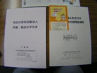 Blog1941_2