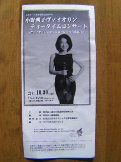 Blog1998