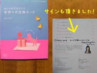 Blog2163_2