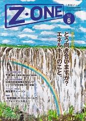 Blog2421