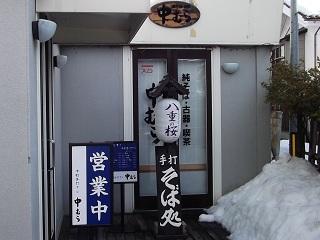 Blog2737_2