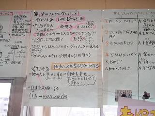 Blog2804_3