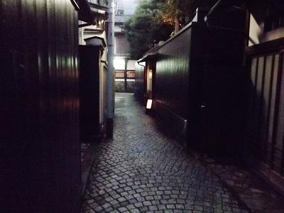 Blog3098