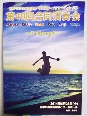 Blog3338