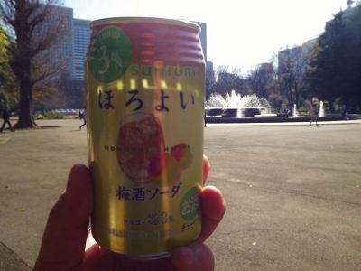 Blog3489