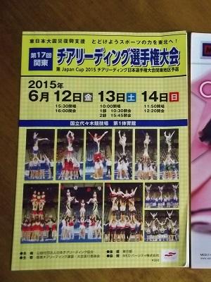 Blog3521_2