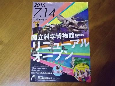 Blog3564