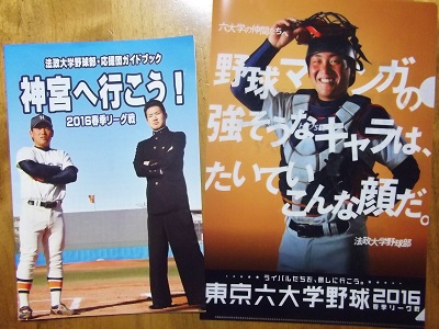 Blog3646