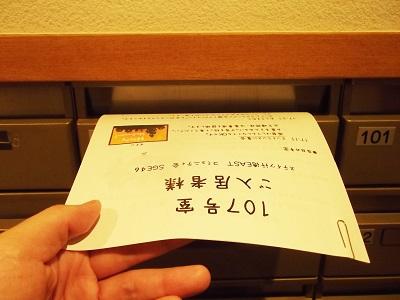 Blog3716