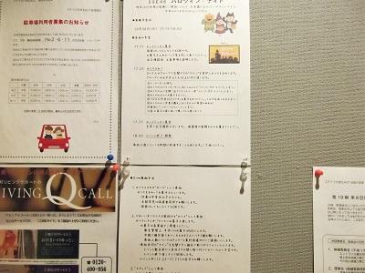 Blog3717