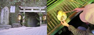 Kamakura03