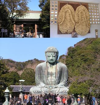 Kamakura05